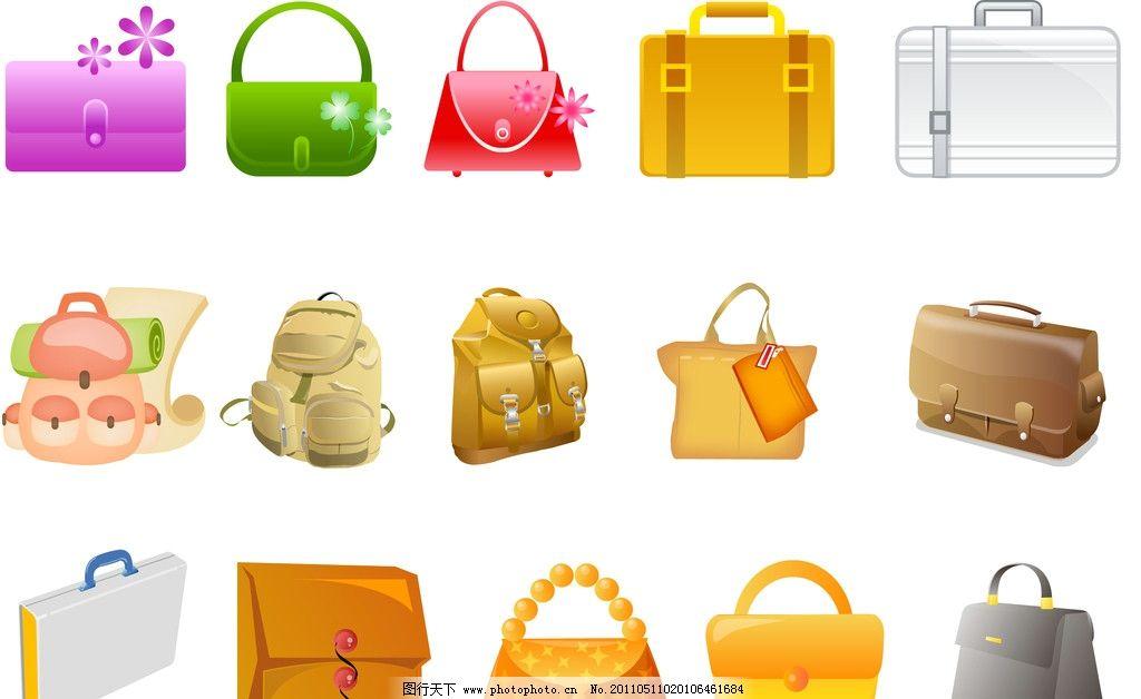包包 挎包 公文包 背包 手提包 书包 矢量素材 其他图标 标志图标