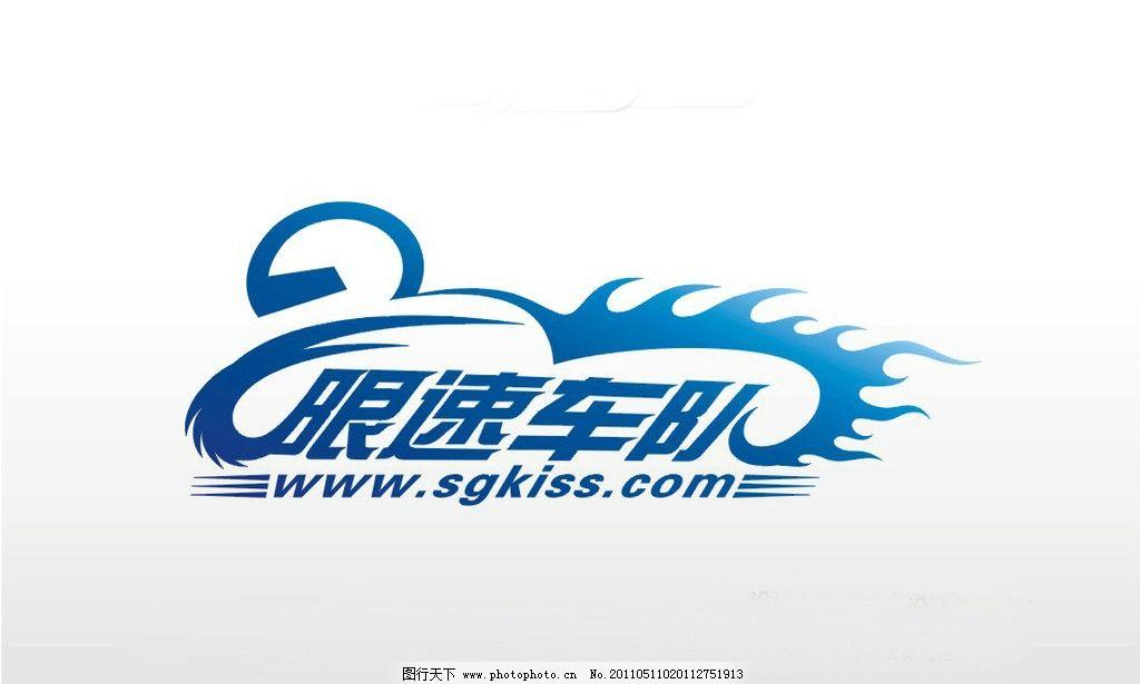 logo logo 标志 设计 图标 1024_615