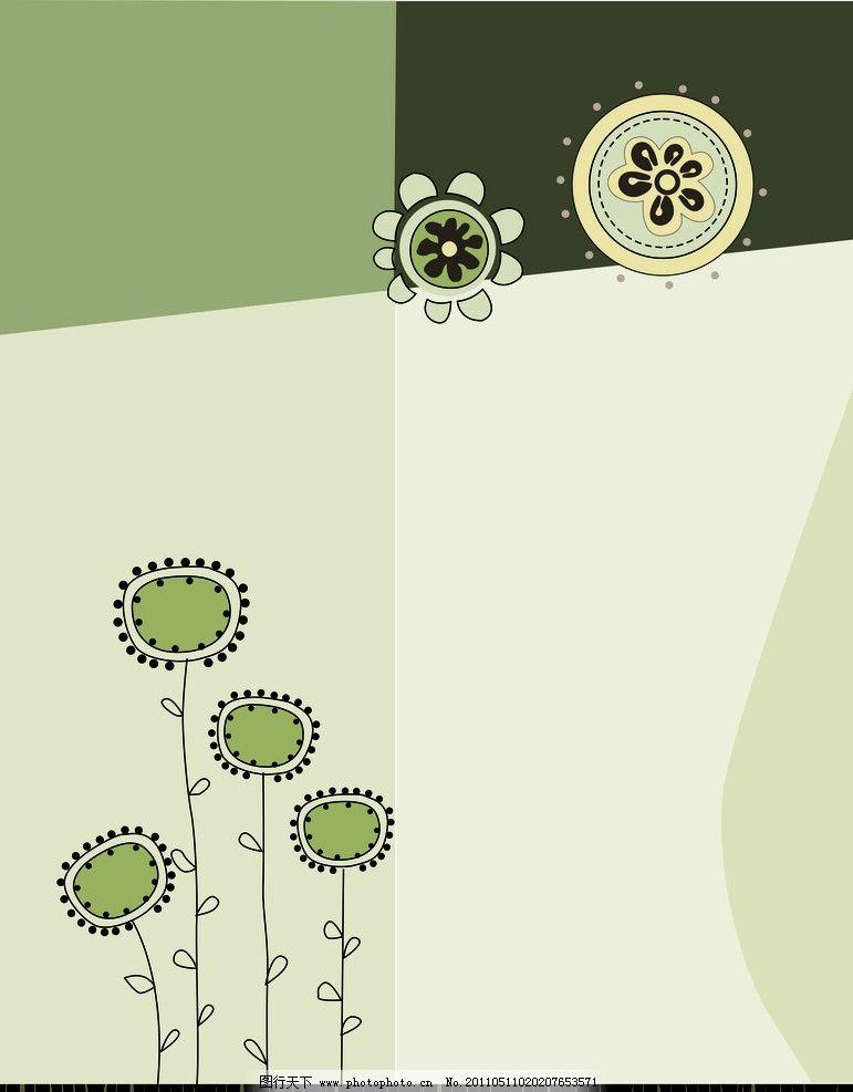 小草 花纹 绿色 线条 春天 移门 底纹 美丽