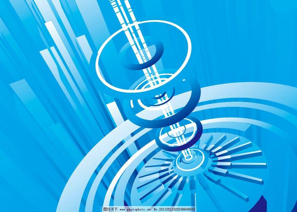 蓝色动感线条圈圈商务科技背景 旋转 抽象 齿轮 工业 矢量 动感底纹