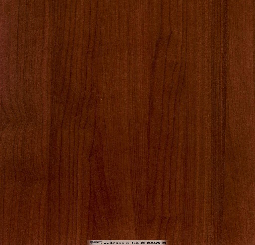 木纹材质 木纹 材质 木板 木头 木 底纹 贴图 素材 背景底纹 底纹边框