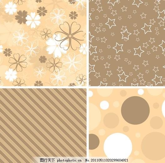 可爱背景矢量素材 动感 线条 花纹 布纹 纹样 圆点 星星 底纹