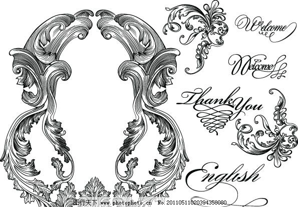 古典花纹花边矢量素材 角花 装饰花 纹样 对花 欧式 传统 底纹