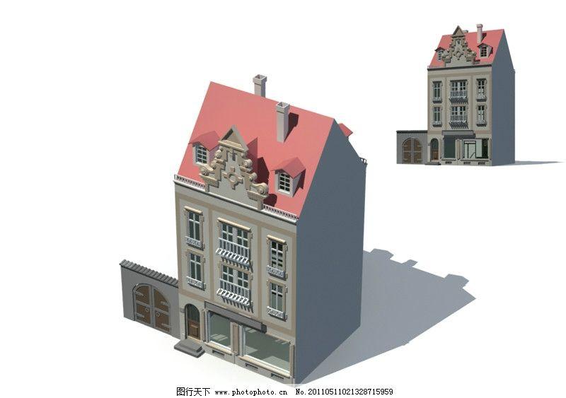 欧式建筑max map 别墅 建筑模型 公共建筑 工建 裙房 裙楼模型 配景素