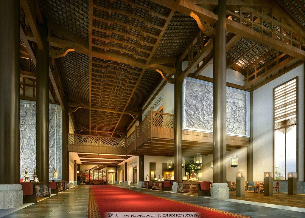 酒店大厅效果图 酒店 大厅 室内设计 中式建筑 木结构 浮雕 环境设计