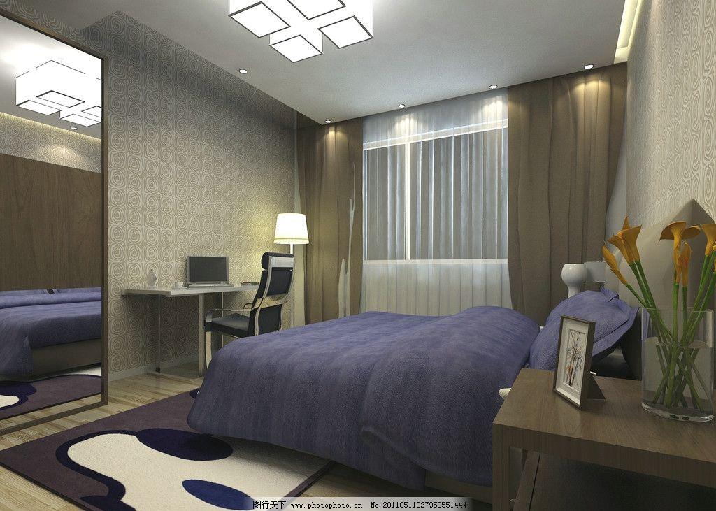 卧室设计 床 镜子 室内设计 环境设计 设计 72dpi jpg