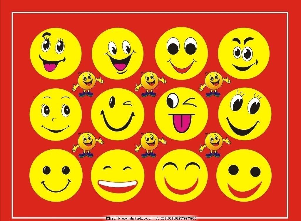 笑脸设计大全图片