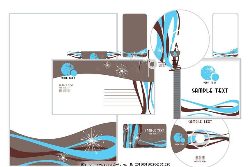 设计矢量素材 时尚 vi设计 动感 线条 光线 圆点 信封 信纸 便笺 光碟