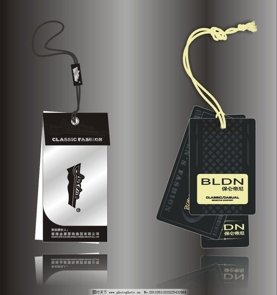 设计图库 设计元素 装饰图案  cdr 布标 吊牌 服饰 服装 高档 广告