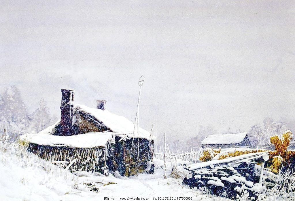 飞雪模板下载 飞雪 水彩风景画 农村风景画 冬天雪地 民房篱笆 油画