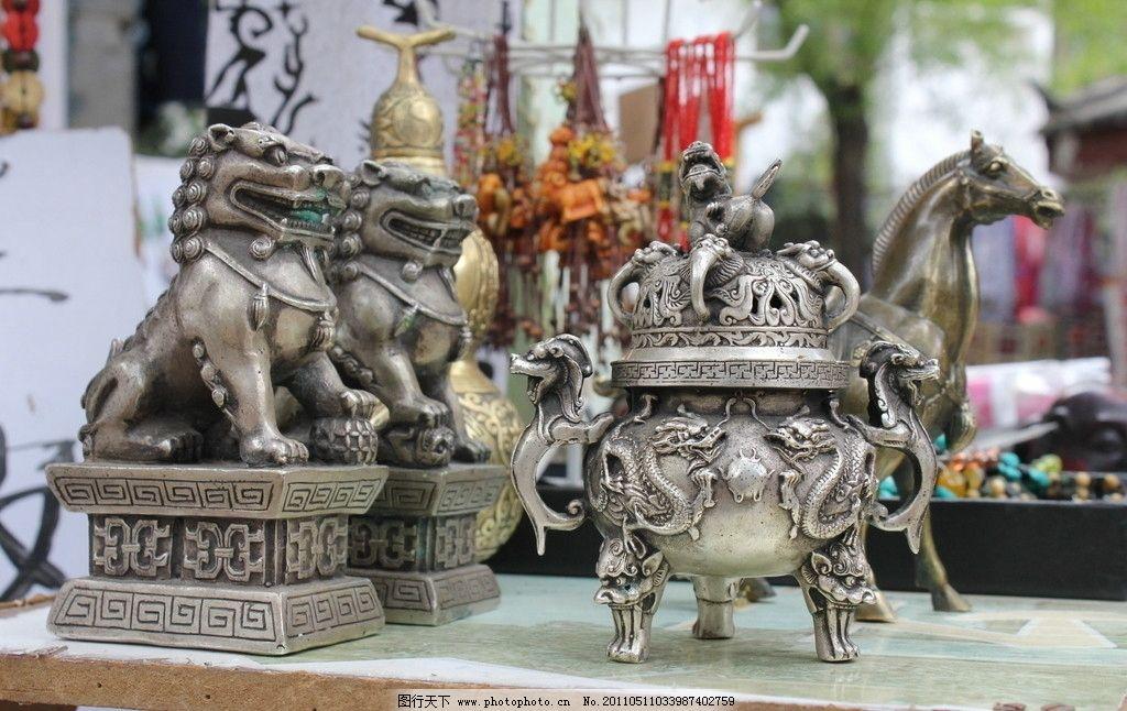 银质狮子工艺品 雕塑 摆件 香炉 龙纹 束河古镇 国内旅游 旅游摄影