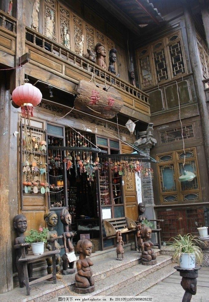 木雕工艺品店