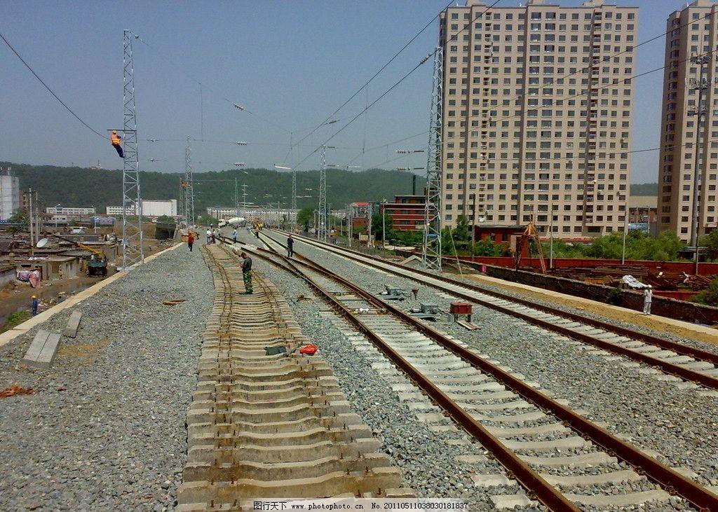 抚顺城际铁路施工 城际铁路 铁路 城际 施工 工地 电力 轨道 火车