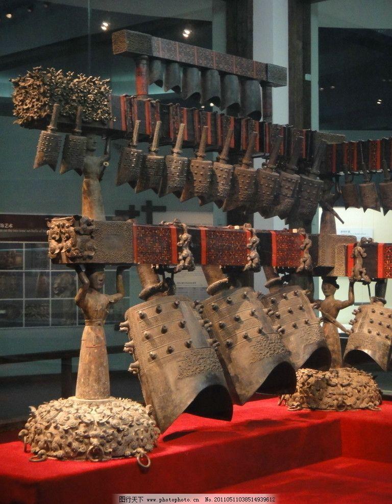 编钟 楚国 乐器 青铜器 文物 传统文化 文化艺术 摄影 72dpi jpg