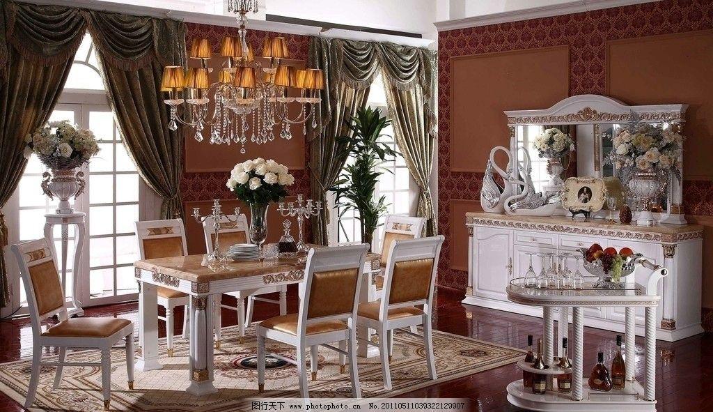 欧式餐厅 餐桌 餐车 餐边柜 餐柜 小客厅 高档餐厅 餐厅 大理石餐桌图片