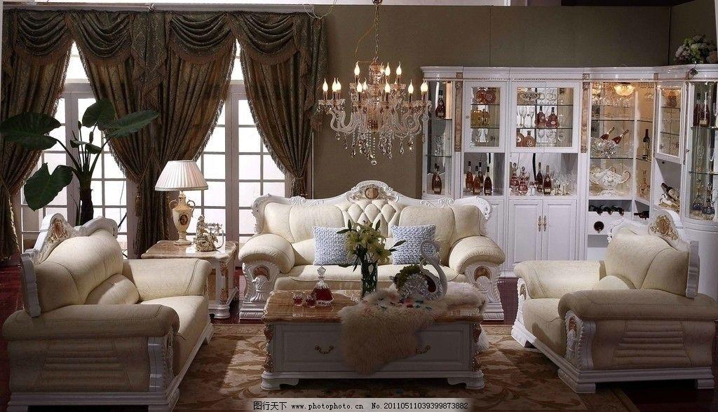 沙发 酒柜图片