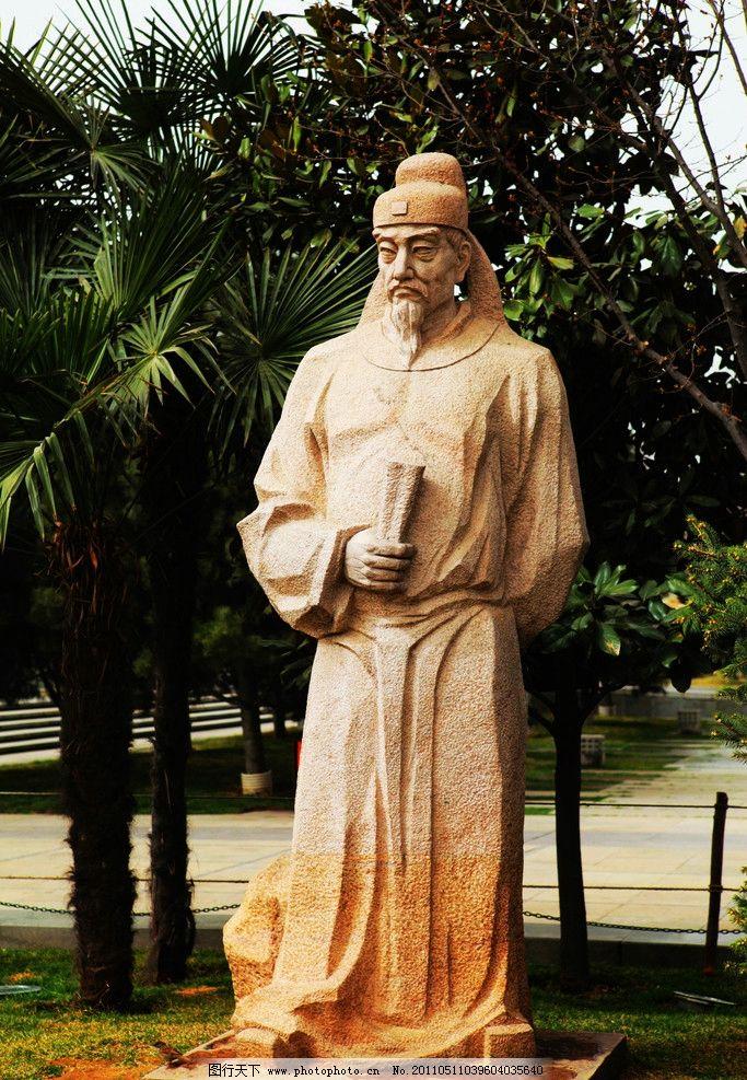 大雁塔雕塑 陕西 西安