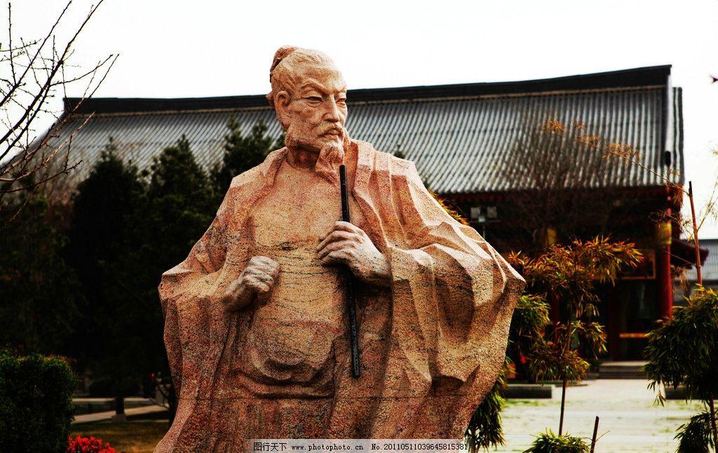 大雁塔雕塑图片