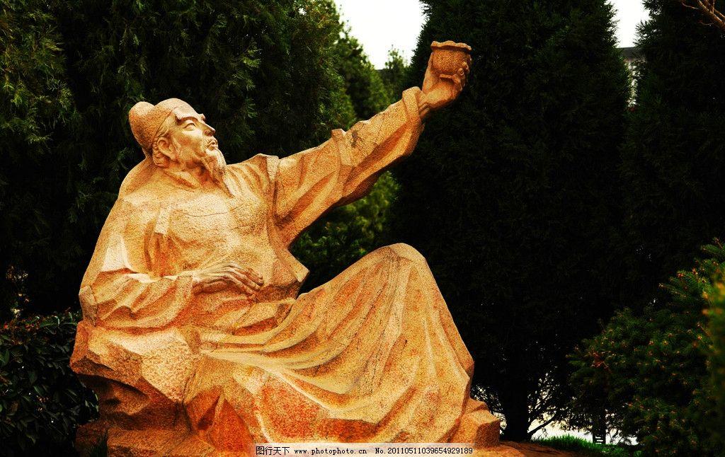 大雁塔雕塑 陕西 西安 大雁塔广场 大唐诗仙 李白 石雕 风景 雕塑