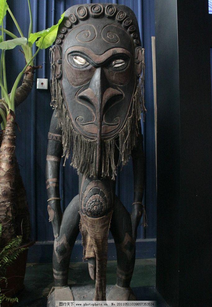 木雕 非洲 土著 雕塑 世博 非洲馆 特色 图腾 彩绘 建筑园林 摄影 72