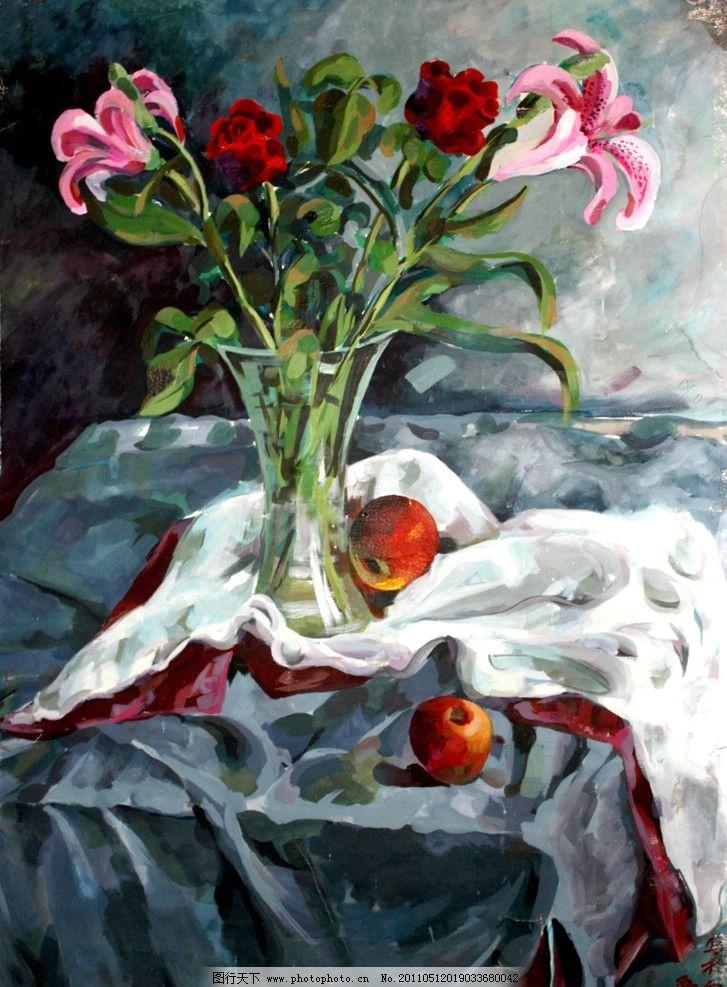 水粉画花瓶