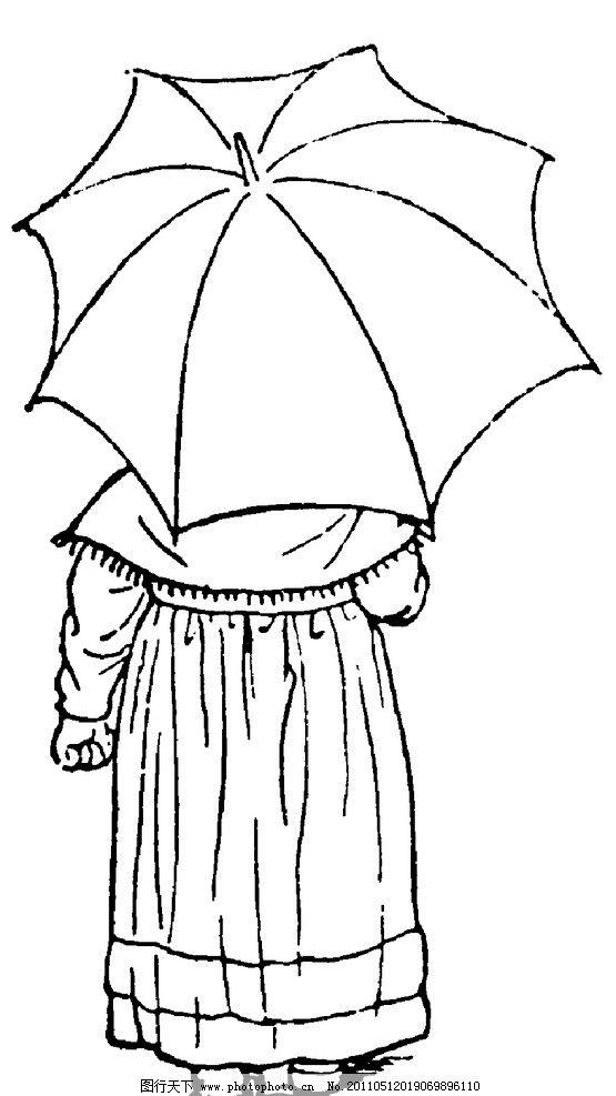 设计图库 文化艺术 绘画书法  欧式原版人物花纹 欧式 原版 花纹 钢笔