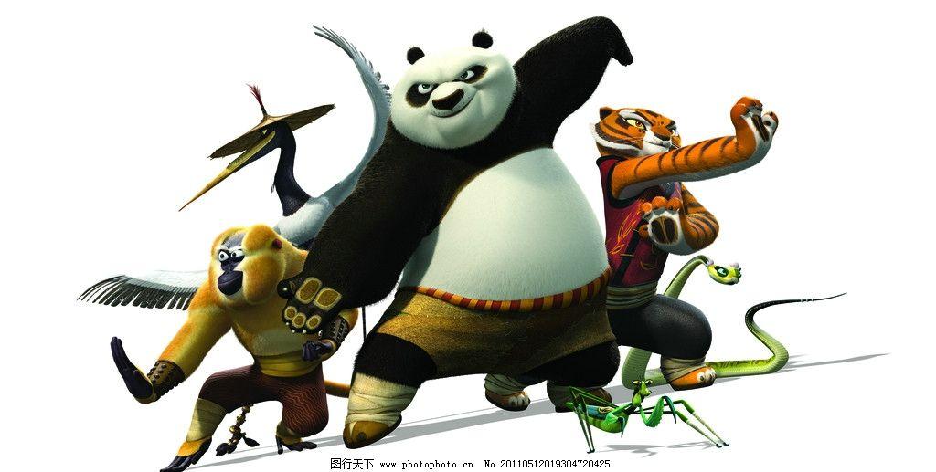 功夫熊猫素材 人物 卡通人物 3d人物 影视娱乐 文化艺术 设计 300dpi