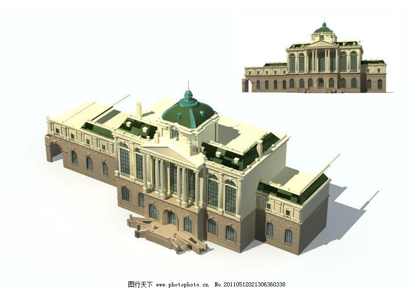 欧式建筑max map 别墅