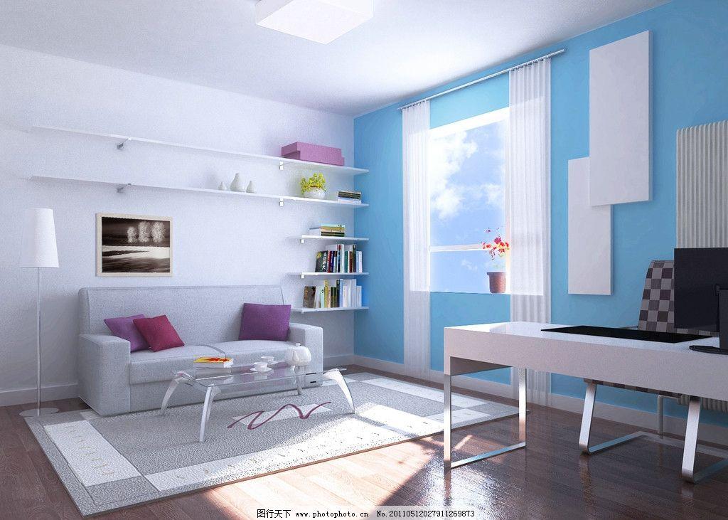 小客厅设计 小客厅 沙发背景