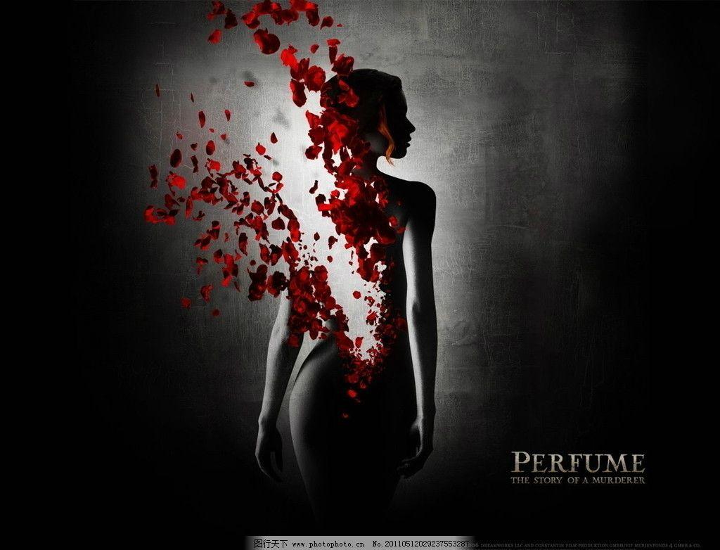 香水广告 抽象人物 玫瑰 唯美 香水品牌设计 招贴设计 广告设计 设计