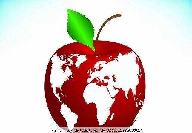 创意苹果设计图片