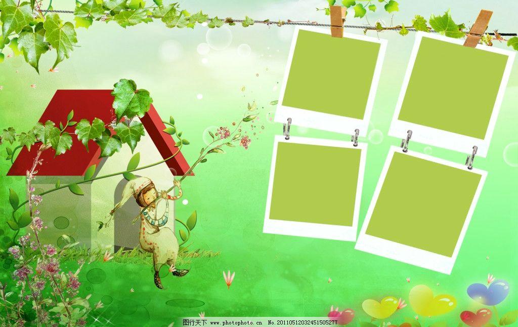 植物 心型 草 绿色背景 相框 花瓣 树藤 泡泡 闪光 云 夹子 儿童相框