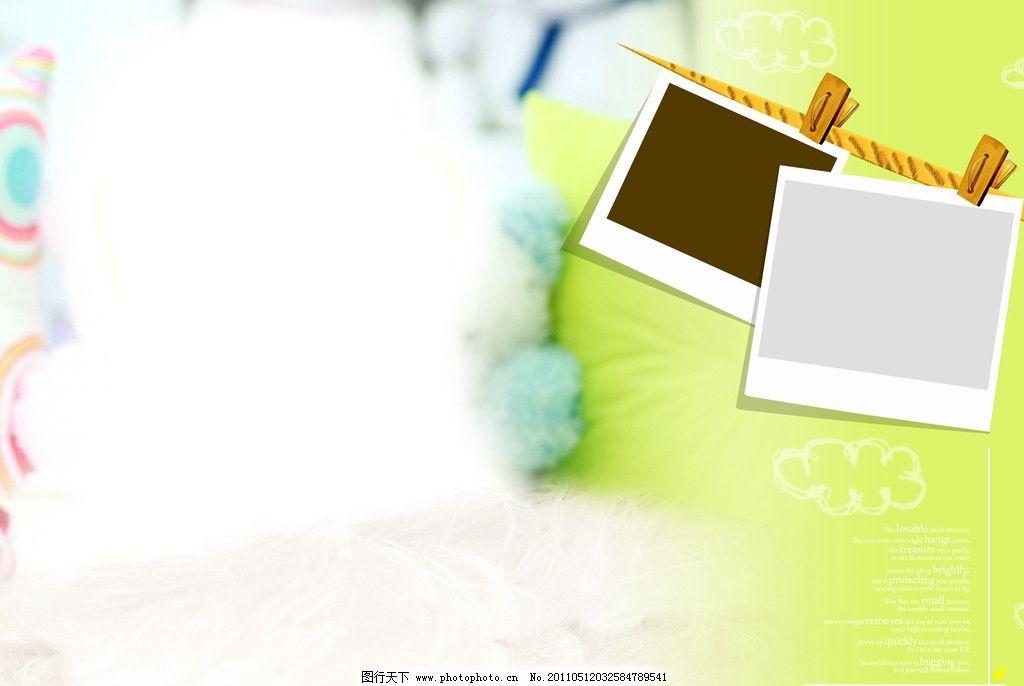 相册模板 相册 可爱相册 非主流相册 相框模板 摄影模板 源文件 220