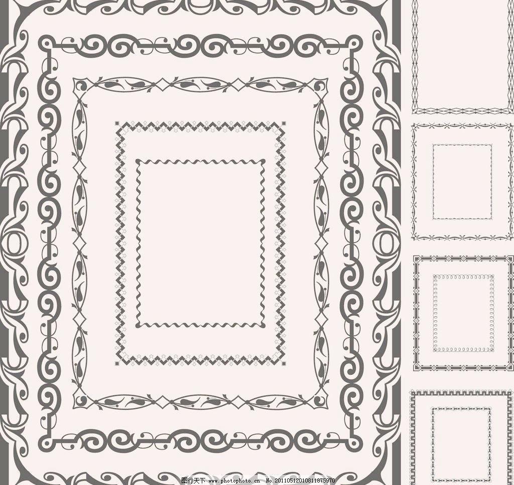潮流 传统 传统花纹 底纹 底纹边框 动感线条 欧式古典边框矢量素材