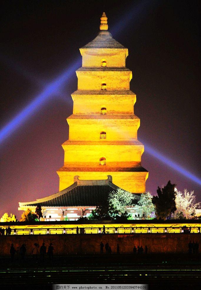 西安风景 陕西 西安 大雁塔广场
