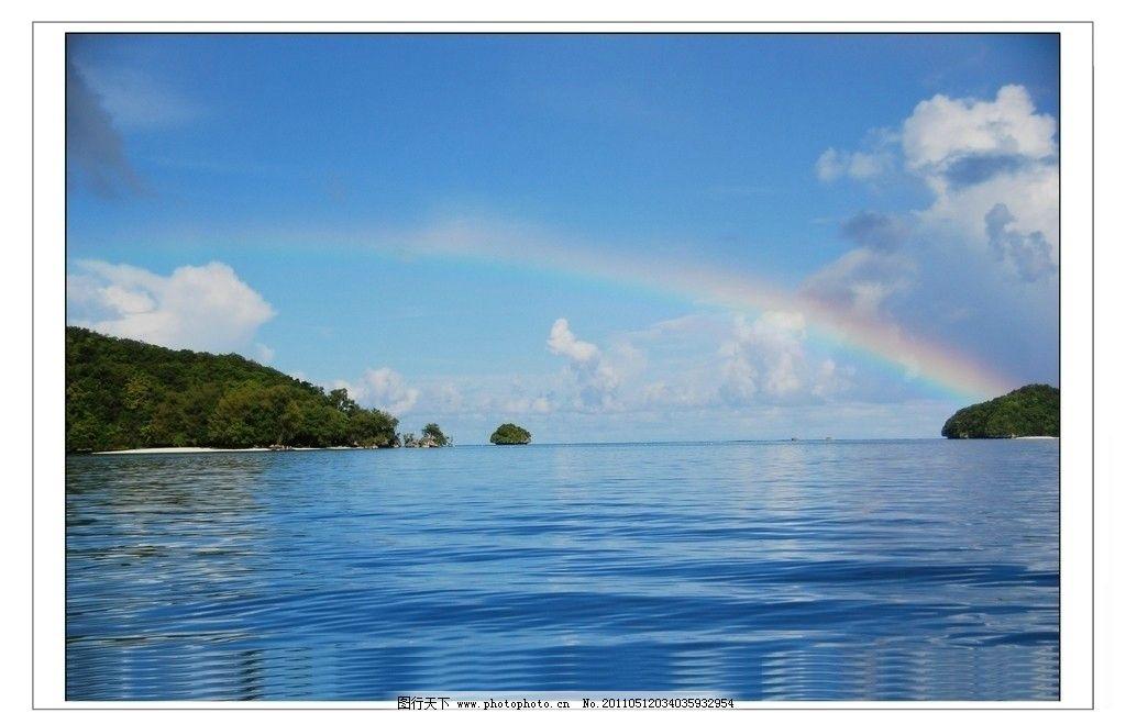 帕劳 科罗岛 海面 风光 辽阔海面 碧蓝海水 碧波荡漾 岛屿 岛礁 蓝天白云 七色彩虹 风光秀丽 太平洋明珠 岛国风光 旅游胜地 畅游世界(澳洲 太平洋岛国篇) 国外旅游 旅游摄影 摄影 300DPI JPG