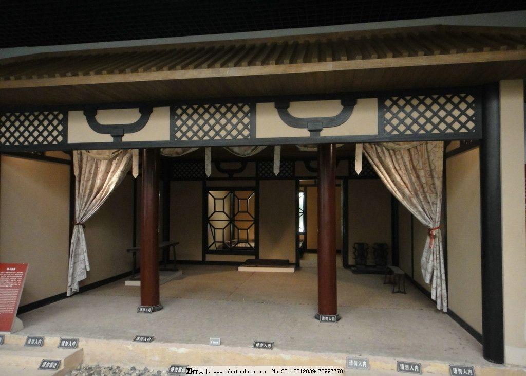 楚國民居 民居 古代房子 建筑攝影 建筑園林 攝影 72dpi jpg