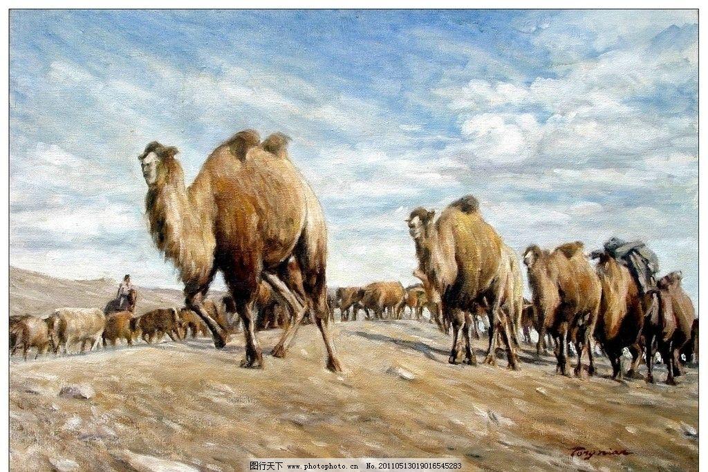 转场途中 油画骆驼 蓝天 沙漠 绘画书法 文化艺术