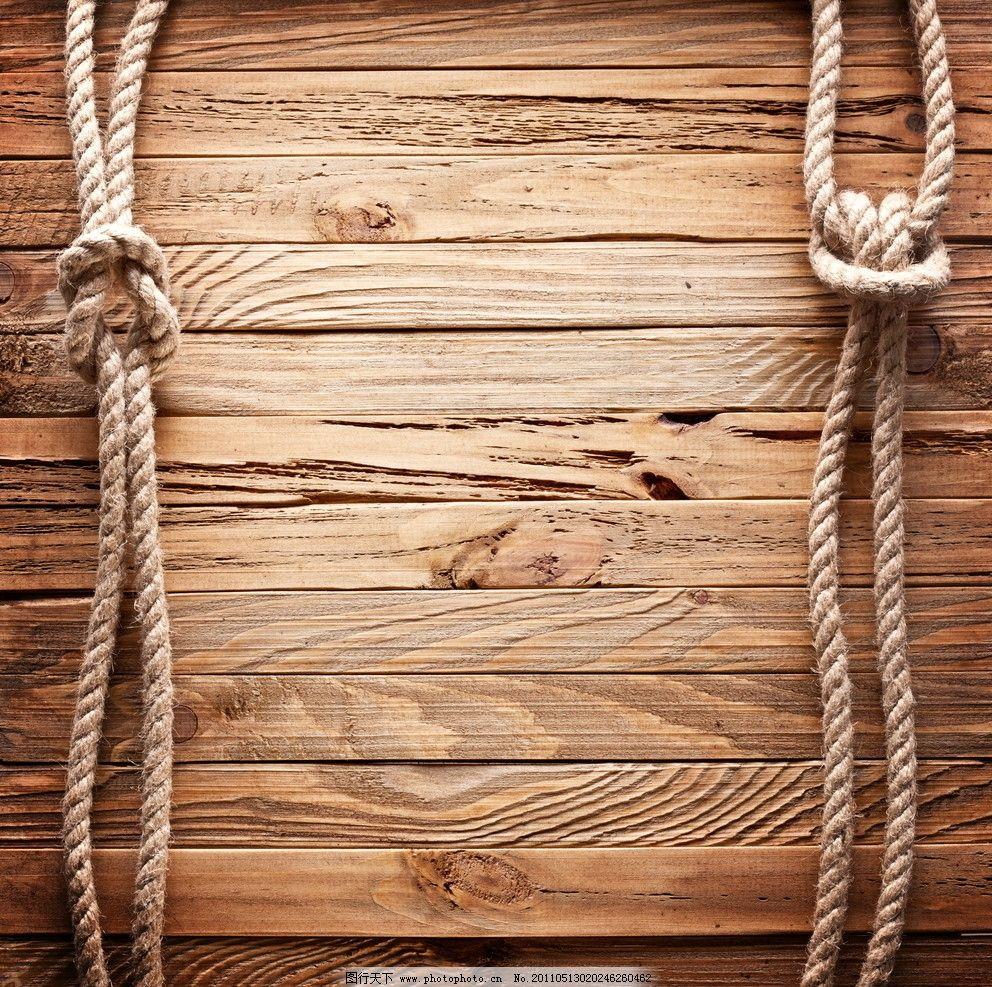 木纹木板绳子图片