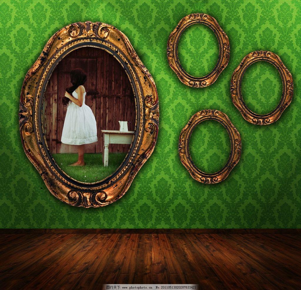 古典室内设计墙壁 女人 古典镜 木板 古典花纹 家装设计 欧式风格