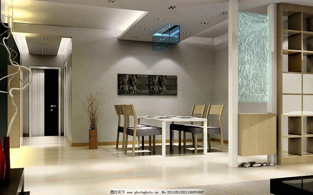 小户型餐厅 餐厅 餐桌 电视 屏风 隔断 室内模型 3d设计模型 源文件 m