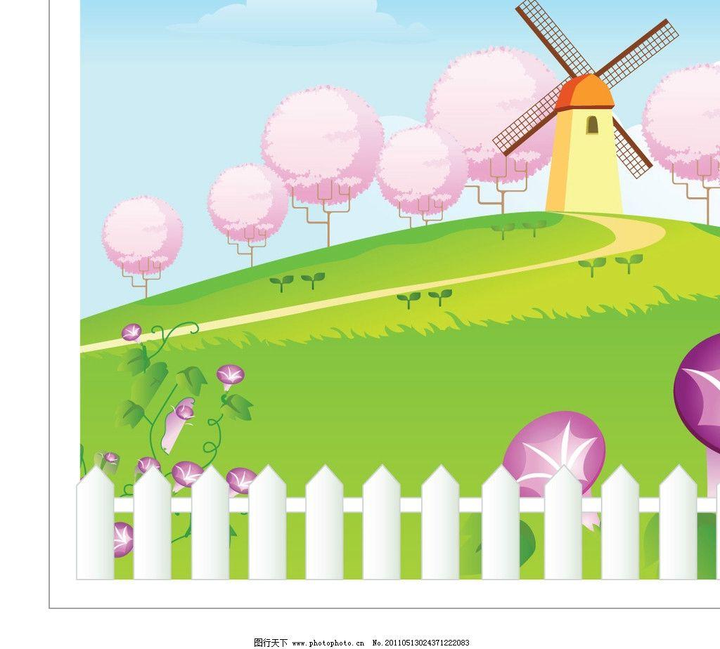 自然景观 喇叭花 房子 草坪 栅栏 天空 蓝天 白云 矢量
