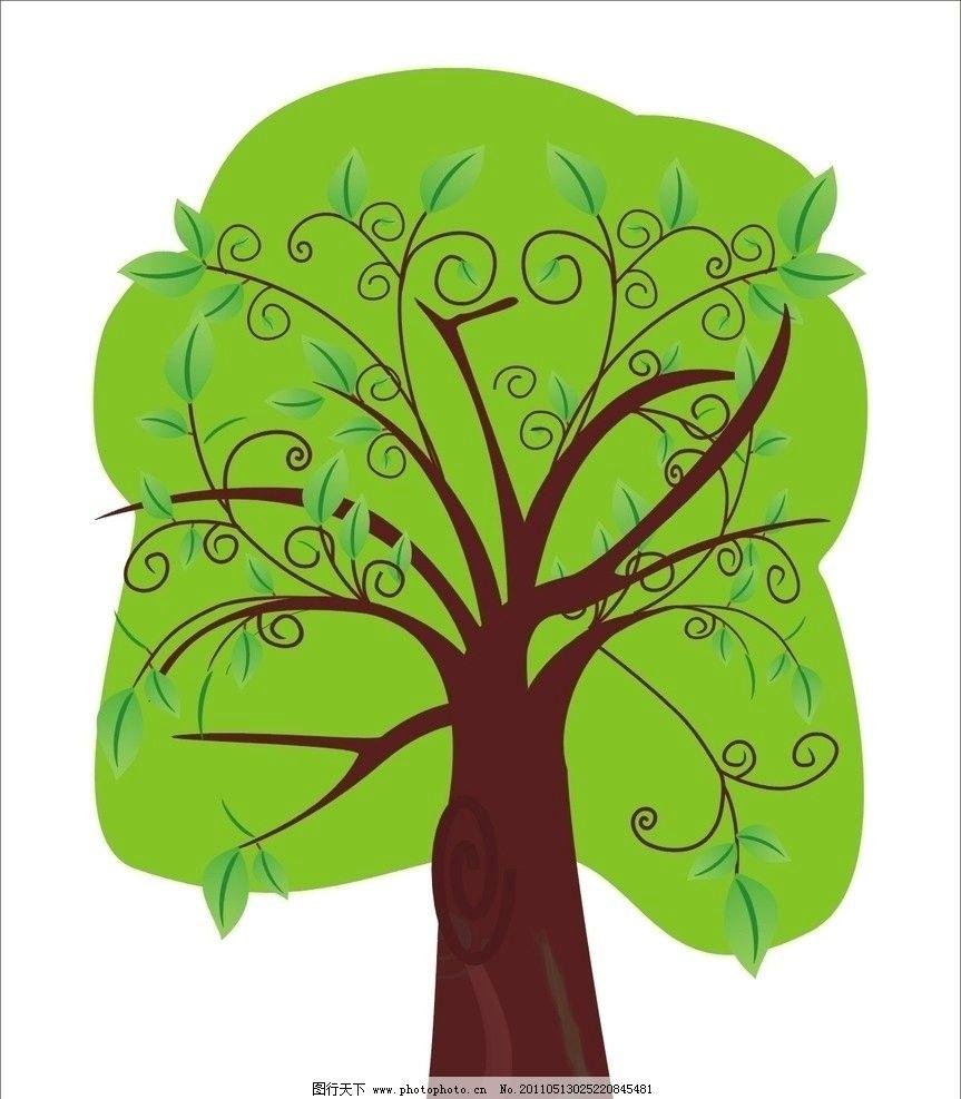 树木 异型小树发芽 展牌 卡通树 展板 展板模板 广告设计模板