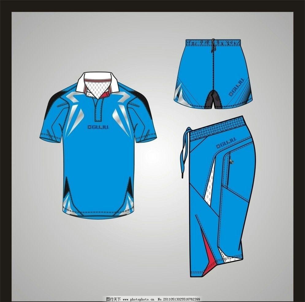 运动服设计图片