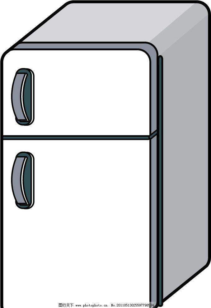冰箱矢量图图片