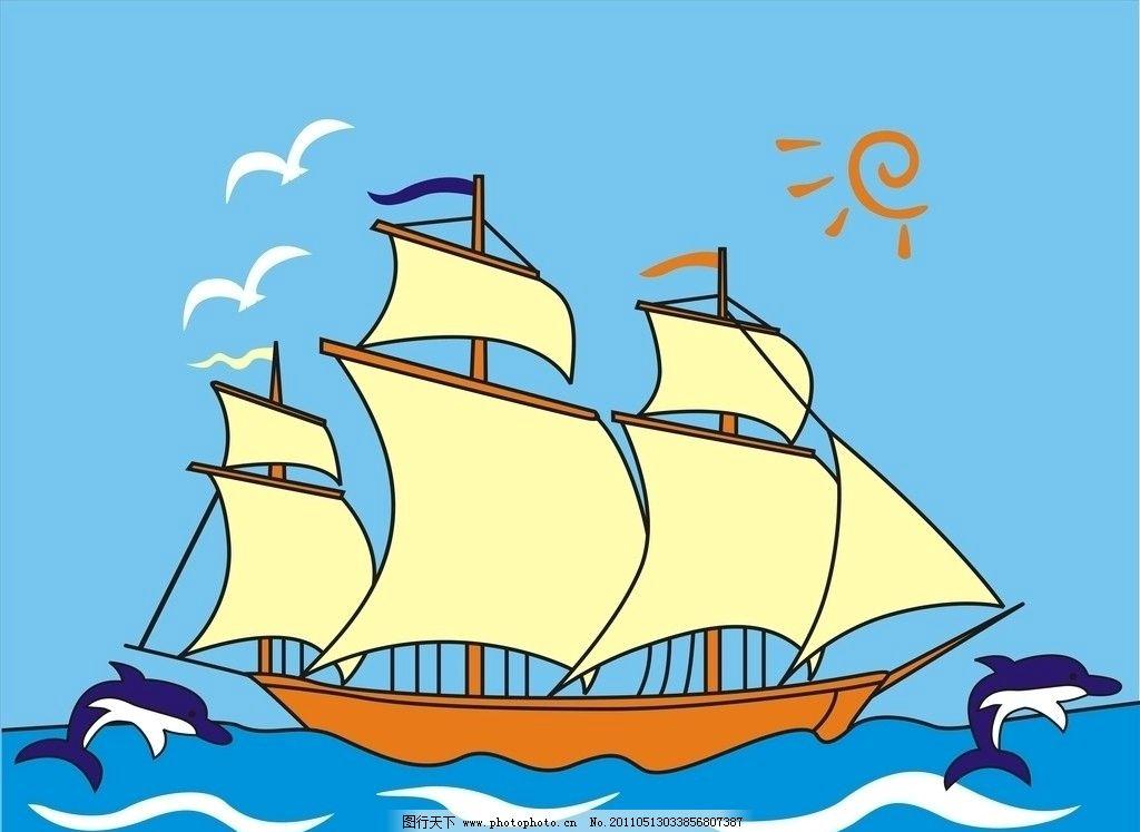 一帆风顺 海豚 帆船 海鸥 太阳 大海 矢量素材 其他矢量 矢量 cdr