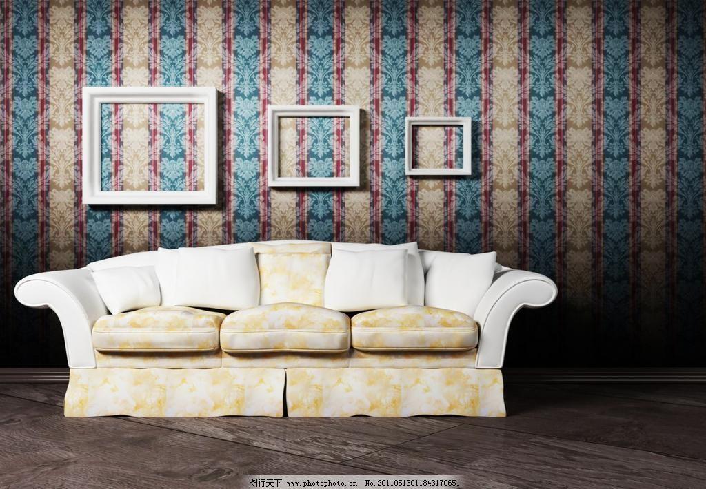 家具 室内沙发装饰图片素材下载 室内沙发装饰 时尚沙发 欧式 客厅 会