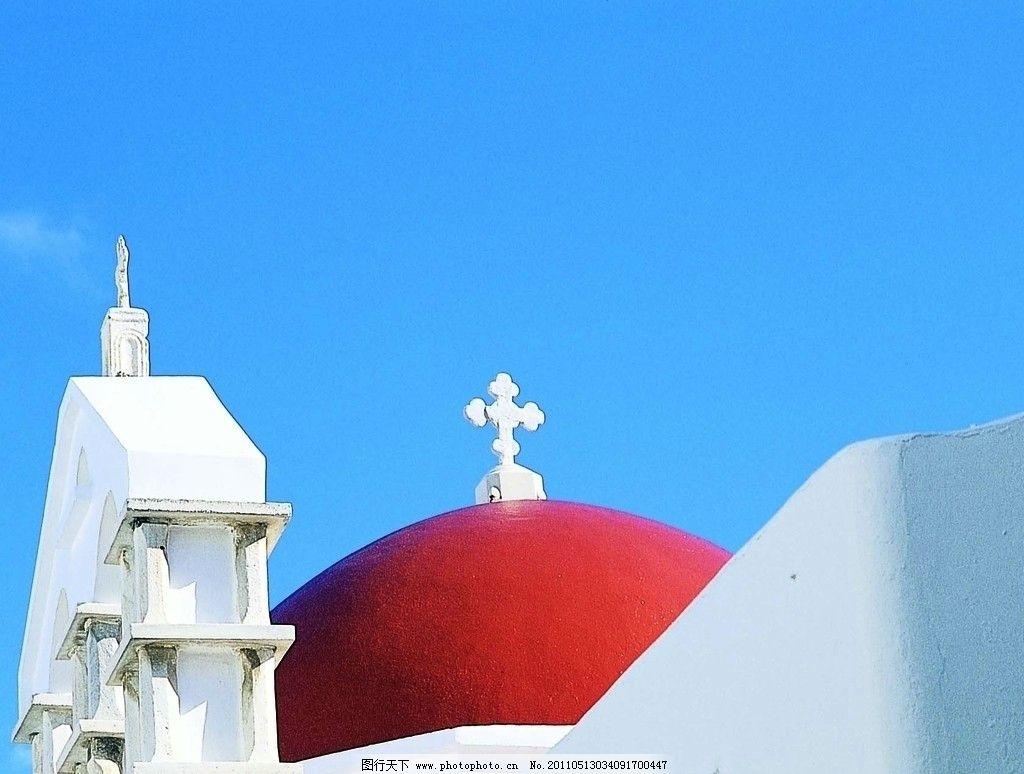 希腊蓝色爱琴海 白色围墙 吊钟 蓝天 圣托里尼 地中海风情 红色圆顶