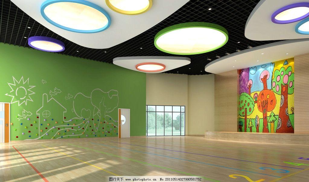 幼儿园音体活动室图片
