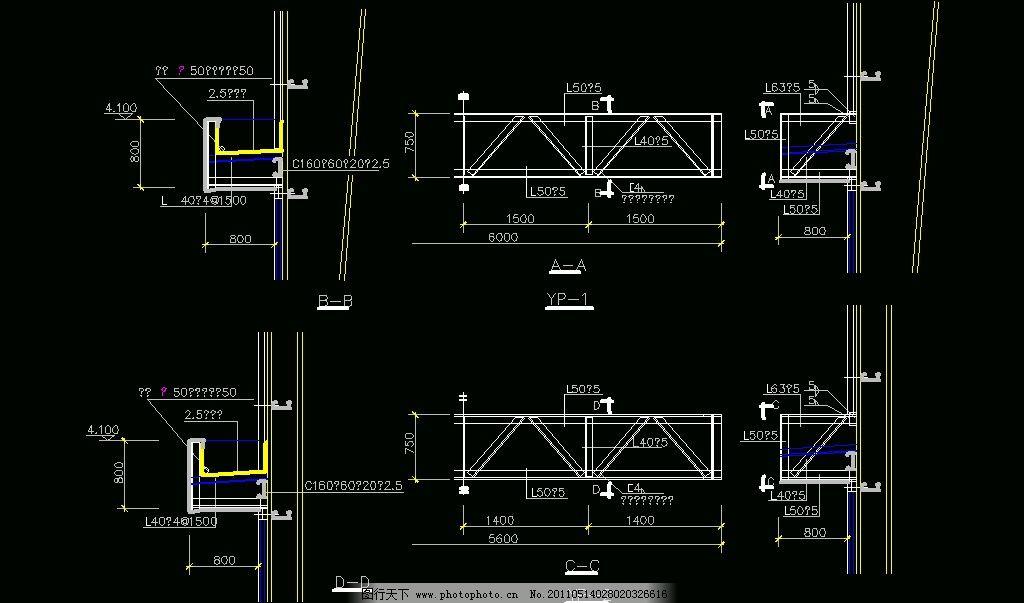 雨篷 cad 图纸 平面图 素材 装修 装饰 施工图 钢结构 网架 桁架 节点